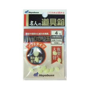 Perlas de montaje ovaladas blandas flúor