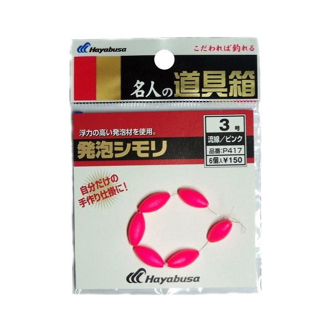 Perlas de montaje ovaladas flotantes rosa