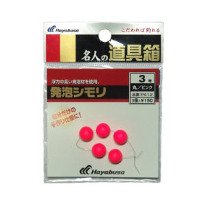 Perlas de montaje redondas flotantes rosa